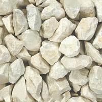 Achat /Vente Substrats pour Réacteur à Calcaire pas cher